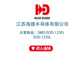 深圳扬兴科技有限公司